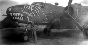 """Hung Lo,"" the B-25 bomber piloted by my father's friend from Opelousas, LA."